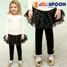 JELISPOON - Girls Inset Star Pattern Tulle Skirt Leggings