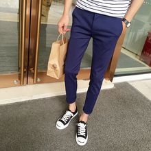 Prep Soul - Cropped Slim Fit Pants