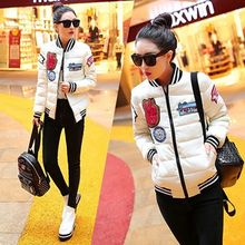 lilygirl - Applique Padded Jacket