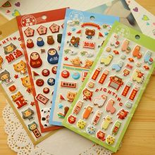 Tivi Boutique - Cartoon Decoration Stickers