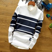 Fusuma - Striped Sweater