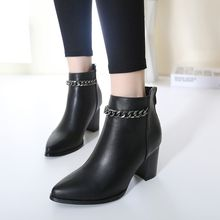 Monde - Chained Block Heel Ankle Boots