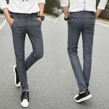 Kaleido - Slim-Fit Pants