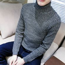 Alvicio - Turtleneck Sweater