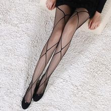 Joy Love Club - Crotchless Fishnet Tights