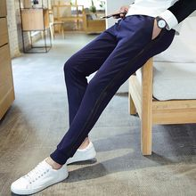 Bay Go Mall - Contrast Trim Slim Fit Pants