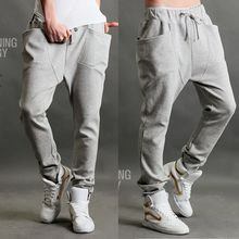 Bay Go Mall - Drawcord Baggy Sweatpants