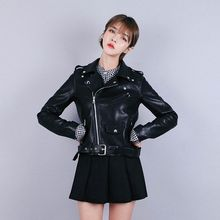 Vintage Vender - Faux-Leather Zip Rider Jacket