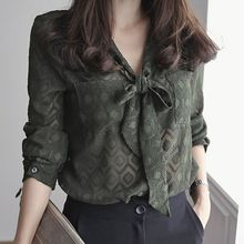 Bornite - Patterned Tie-Neck Blouse