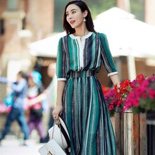 Lovi - Striped Elbow Sleeve Midi Chiffon Dress