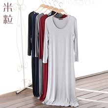 Grainie - Long-Sleeve Maxi T-Shirt Dress