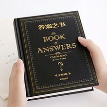 Cute Essentials - Book of Answer (Large)