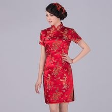 Cypress - Embroidered Short Sleeve Mini Qipao