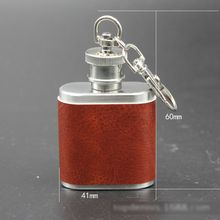 Hadaly - Stainless Steel Wine Bottle with Key Ring