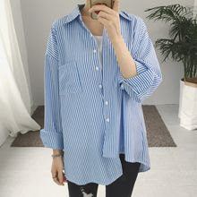 Dute - Striped Drop Shoulder Long Shirt