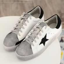 Monde - Star Applique Lace Up Sneakers