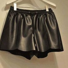 Ashlee - Faux Leather Shorts