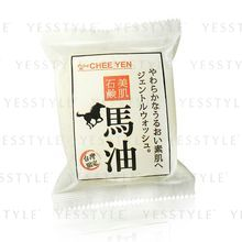Chee Yen - Horse Fat Soap