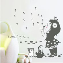 Citadin - Cartoon Wall Sticker