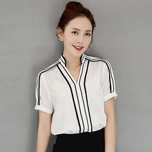 Romantica - Short-Sleeve Contrast-Trim Blouse