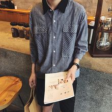 DragonRoad - Pinstriped 3/4-Sleeve Panel Shirt