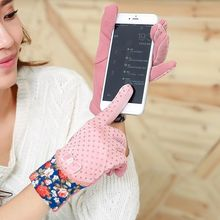 Ciroki - Touchscreen Gloves