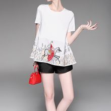 Alaroo - Embroidered Frilled Short-Sleeve Top