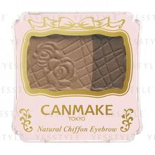 Canmake - Natural Chiffon Eyebrow (#03 Cinnamon Cookie)