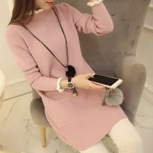 Fashion Street - Frill Trim Ribbed Knit Long Sleeve Dress