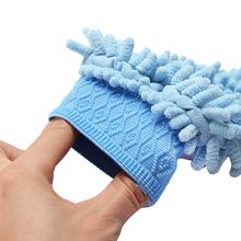 Yulu - Car Wash Mitt