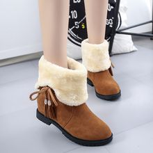 Wello - Hidden Wedge Furry Short Boots