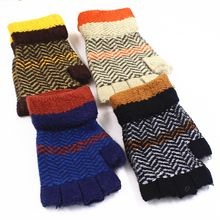Evora - Patterned Colour Block Fingerless Gloves