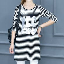 lilygirl - Striped Long Sleeve T-Shirt