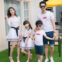 Tabla - Family Matching Polka Dot Short-Sleeve T-Shirt / Mesh Short-Sleeve Dress