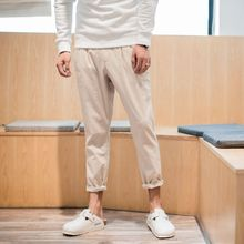 YIDESIMPLE - Straight-Fit Pants
