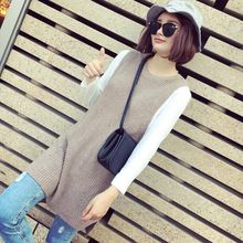 Nycto - Long Knit Vest
