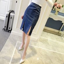 RUI - Slit Denim Pencil Skirt