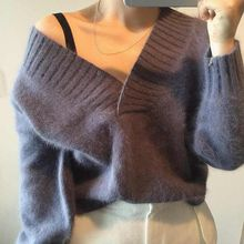 Dute - V-Neck Sweater