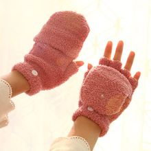 SunShine - Furry Gloves