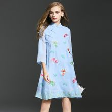 Elabo - Embroidered Frog Buttoned Elbow-Sleeve Dress