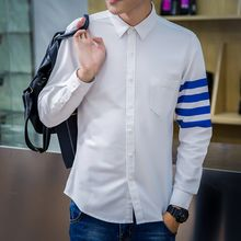 RUYA - Striped Shirt