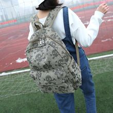Seok - Skull Print Canvas Backpack
