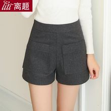 LITI - High Waist Dual Pocket Shorts