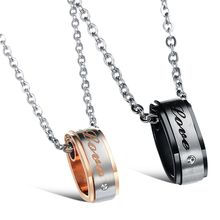 Tenri - Couple Matching Ring Necklace