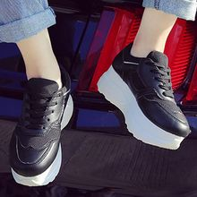 SouthBay Shoes - Platform Air Cushioned Sneakers