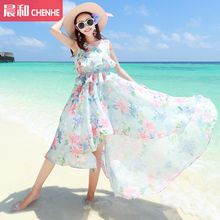 Morning Dew - Floral Print Sleeveless Chiffon Dress