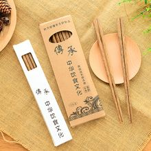 Showroom - Wooden Chopsticks