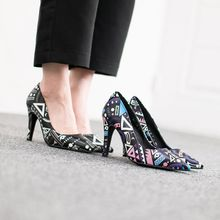 VIVIER - Pointy-Toe Pattern Pumps