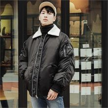 STYLEMAN - Fleece-Lined Padded Zip Jacket