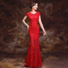 Gracia - Cap-Sleeve Lace Mermaid Evening Gown